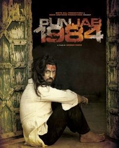 punjab-1984